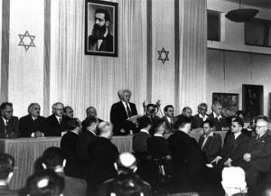 Déclaration d'indépendance de l'Etat d'Israël 14 Mai 1948 Déclaration-independance1-300x217